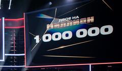 Двое на миллион (ТНТ)