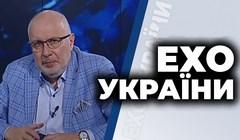 Эхо Украины с Ганапольским