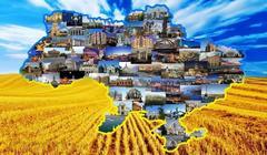 Путешествуй по Украине (1+1)