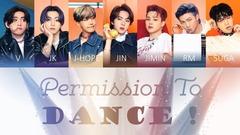 BTS - «Permission to Dance»