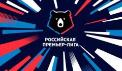 Локомотив - Спартак