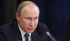 Прямая линия с Владимиром Путиным 2021