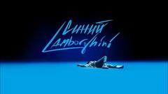 Rakhim — «Синий Lamborghini»